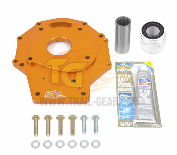 Tacoma T-Case Adapter Plate Kit, 2.7L Manual